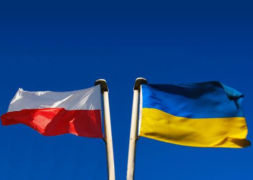 paczka na Ukrainę